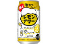 サッポロ レモンアワー 缶340ml