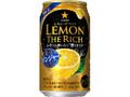 サッポロ レモン・ザ・リッチ 濃い味ジンジャーレモン 缶350ml