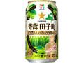 セブンプレミアム 青森田子町 田沼さんのホップ畑から 缶350ml