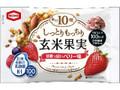 亀田製菓 しっとりもっちり玄米果実 甘酸っぱいベリー味 袋23g