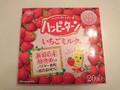 亀田製菓 ハッピーターン 新潟限定 いちごミルク味 箱20袋