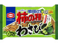 亀田製菓 亀田の柿の種 わさび 袋182g