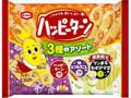 亀田製菓 ハッピーターン 3種のアソート 袋140g