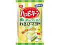 亀田製菓 ハッピーターン 濃いめのツンまろわさびマヨ味 袋39g