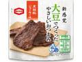 亀田製菓 大豆でつくったやさしいおつまみ 黒胡椒ジャーキー味 袋24g