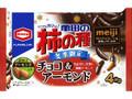 亀田製菓 亀田の柿の種 チョコ&アーモンド 袋77g