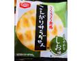亀田製菓 こんがりサラダせん 袋1個