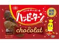 亀田製菓 ハッピーターン de chocolat