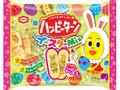 亀田製菓 ハッピーターン イースターMix 袋124g