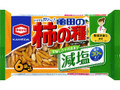 亀田製菓 減塩 亀田の柿の種 袋182g