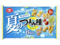 亀田製菓 夏のつまみ種 袋6包