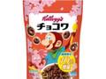 ケロッグ ココくんのチョコワ 季節限定ビンテージパッケージ 袋165g