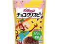 ケロッグ ココくんのチョコクリスピー 季節限定ビンテージパッケージ 袋286g