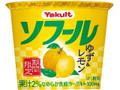 ヤクルト ソフール ゆず&レモン カップ100ml