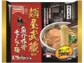 テーブルマーク 麺屋武蔵監修 魚介豚骨チャーシュー麺 袋1食