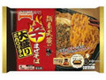 テーブルマーク 麺屋武蔵監修 辛まぜそば 大盛り 袋390g