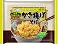 加ト吉 蕎麦打ち職人 国産5種野菜と桜えびのかき揚げそば 袋255g