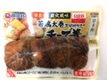 伊藤ハム 若鶏太巻 チーズ巻 130g