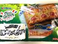 伊藤ハム ピザガーデン 四角いピザ 袋1枚