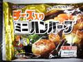伊藤ハム チーズ入りミニハンバーグ