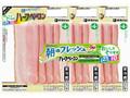 伊藤ハム 朝のフレッシュ ハーフベーコン 食塩25%カット&糖質0 34g×3