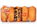 伊藤ハム お肉屋さんの惣菜 チーズ入りチキンカツ 受験生応援パッケージ パック190g