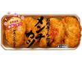 伊藤ハム お肉屋さんの惣菜 メンチカツ 受験生応援パッケージ パック210g