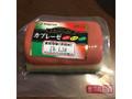 伊藤ハム ビストロレシピ カプレーゼ 165g