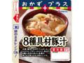 伊藤ハム おかずプラス 8種具材豚汁 袋220g