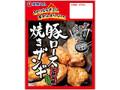伊藤ハム 豚ロース焼きザンギ 七味山椒 パック250g