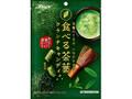 カンロ 食べる茶葉クランチキャンディ 袋62g