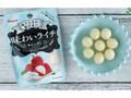カンロ 味わいライチキャンディ 袋26g
