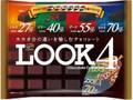 不二家 ルック4 チョコレートコレクション ファミリーパック 袋185g