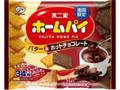 不二家 ホームパイ(バター&ホットチョコレート 袋2枚×17