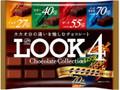不二家 ルック4 チョコレートコレクション 袋185g