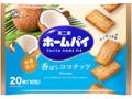 不二家 ホームパイ 香ばしココナッツ 袋2枚×10