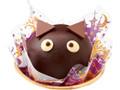 不二家 黒猫のチョコレートケーキ