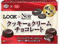 不二家 ルック×ノアール クッキー&クリームチョコレート 箱58g