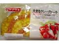 ヤマザキ 大きなクレープ あまおう苺ジャム&北海道産練乳入りクリーム 袋1個