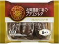 ヤマザキ 北海道産牛乳のプチエクレア 袋6個