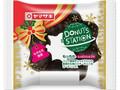 ヤマザキ ドーナツステーション もっちわ しっとりショコラ クリスマスパッケージ 袋1個