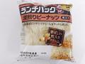 ヤマザキ ランチパック 深煎りピーナッツ 粒入り 袋2個