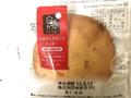 ヤマザキ 日々カフェ マカダミアナッツクッキー 袋1個