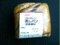 ヤマザキ スタイルワン 蒸しパン(黒糖風味) 1個