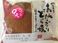 ヤマザキ あんたっぷりどら焼 粒あん&マーガリン 袋1個
