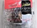 ヤマザキ テイスティーロング チョコクグロフ 袋1個