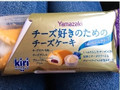ヤマザキ チーズ好きのためのチーズケーキ ブルーベリーレアチーズ