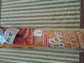 ヤマザキ 熊本県産和栗 ナイススティック 和栗クリーム&和栗ホイップ 袋1個