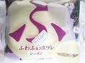 ヤマザキ ふわふわスフレ レーズン 袋1個