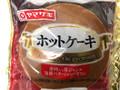 ヤマザキ ホットケーキ 果肉入り苺ジャム&発酵バター入りマーガリン 袋1個